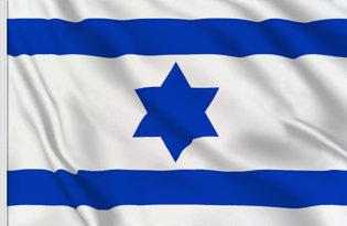 Bandiera Israele 1948