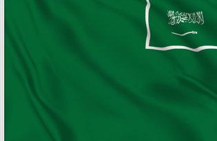 Bandiera Arabia Saudita Marina Mercantile