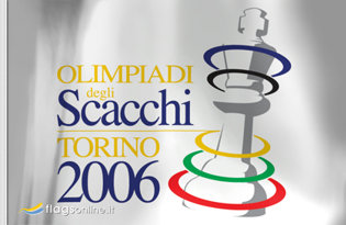 Bandiera Olimpiadi degli Scacchi