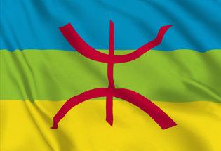 Bandiera Berbera