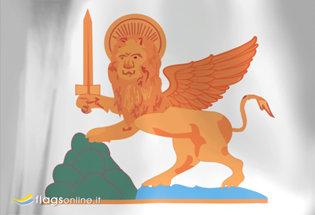 Bandiera Fanteria Veneta 1777