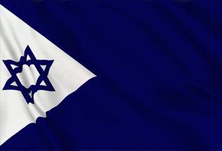 Bandiera Israele Marina Militare