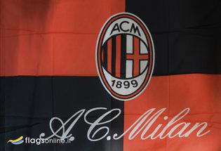 Bandiera Milan AC Ufficiale