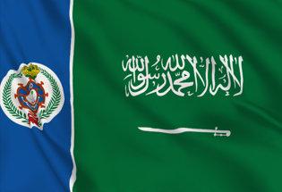 Bandiera Arabia Saudita Marina Militare