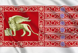 Bandiera Serenissima Repubblica Venezia