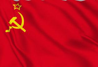 Unione delle Repubbliche Socialiste Sovietiche(URSS)