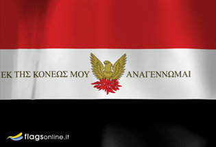 Bandiera Principe Ypsilantis