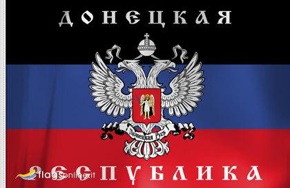 Bandiera Repubblica Popolare di Doneck