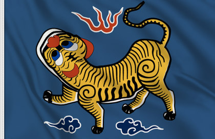 Bandiera Repubblica Formosa