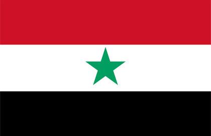 Bandiera Repubblica Araba dello Yemen