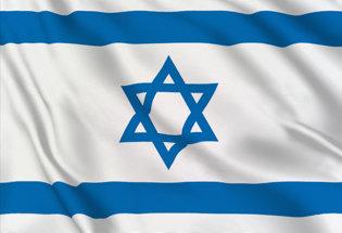 Bandiera Israele