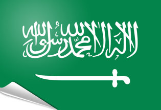 Bandiera adesiva Arabia Saudita