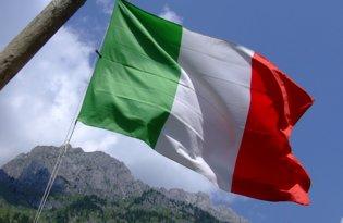 Come piegare la bandiera italiana