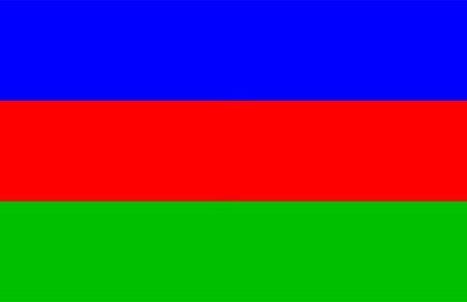 Bandiera Repubblica Partigiana Ossola