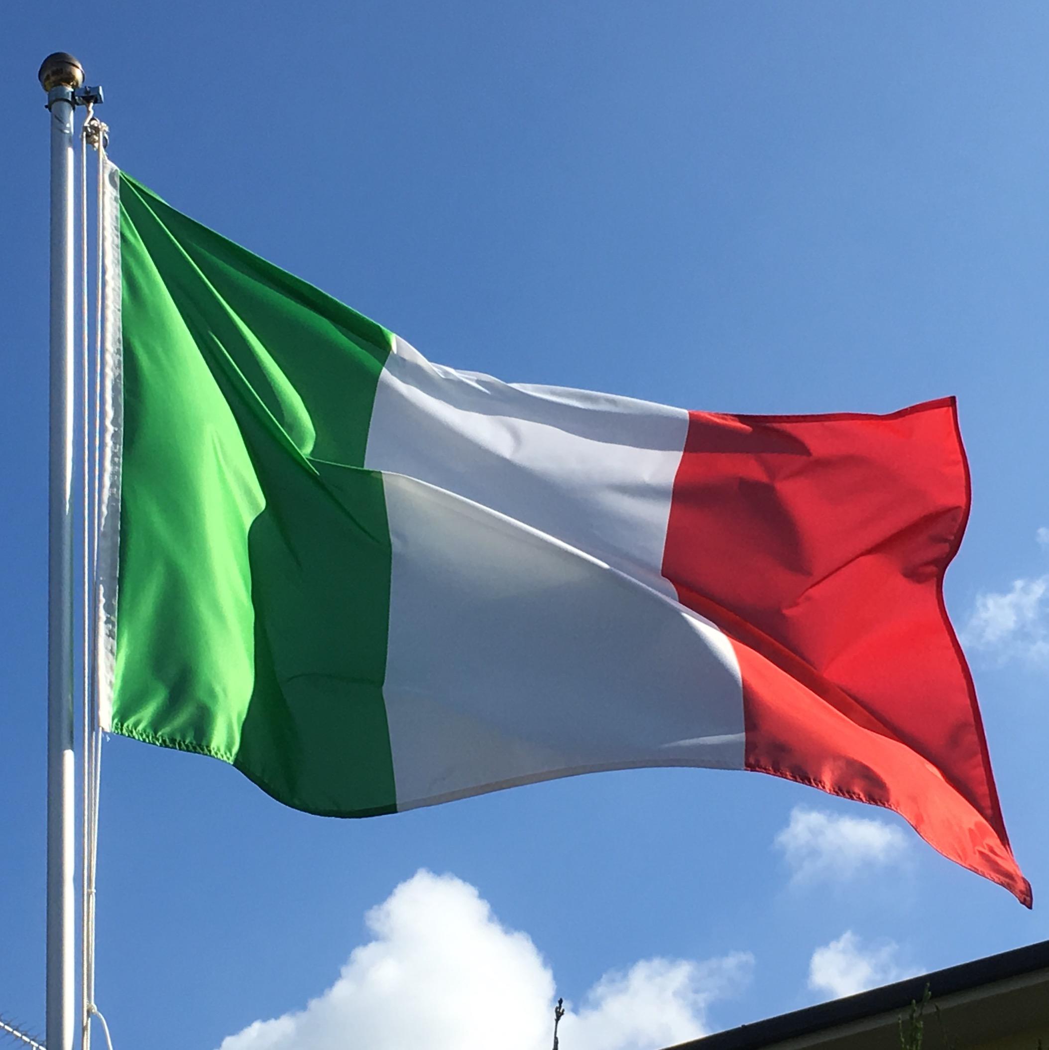 Bandiera italiana in vendita bandiera italia for Bandiera di guerra italiana