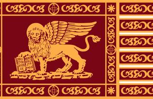 Bandiera Venezia Leone San Marco, il gonfalone di Venezia