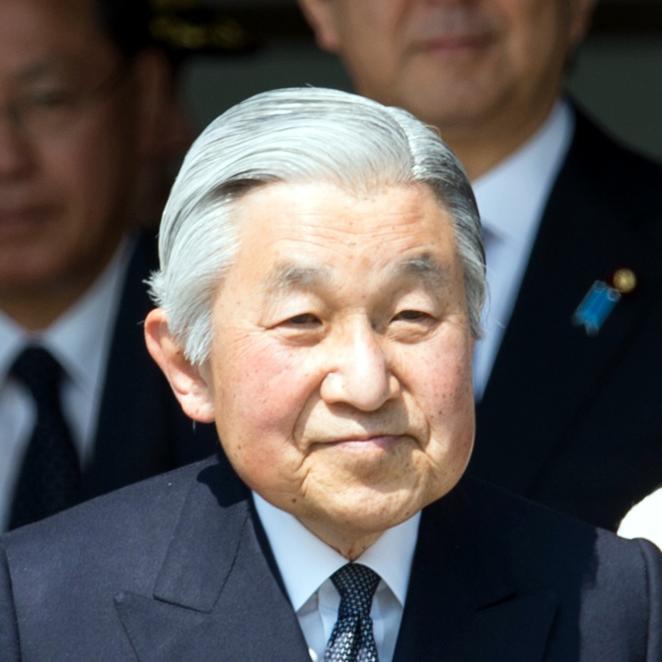 Imperatore del Giappone