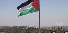bandiera ufficiale palestinese in Cisgiordania